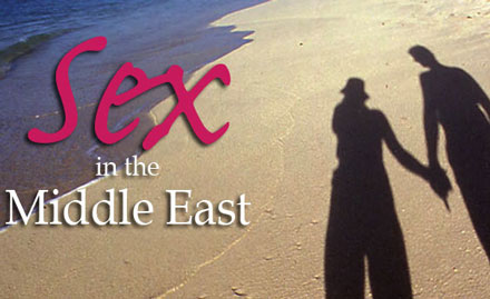 Sex In The Middle East
