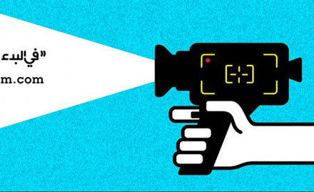 Syria's Smartphone Film Revolution